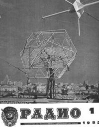 Журнал фемея молдовей архив создание и продвижение сайтов интернет центр