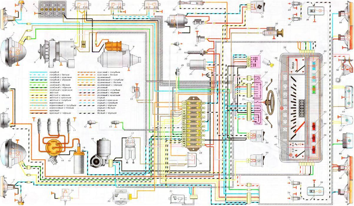 Схема электрооборудования автомобиля ВАЗ-2101, ВАЗ-2102.  1. Фары.