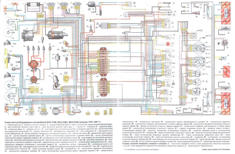 Принципиальная схема ваз 2107, каталог электрических схем