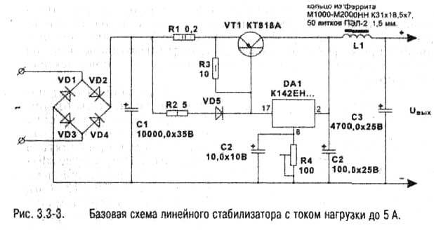 микросхема стабилизатора,