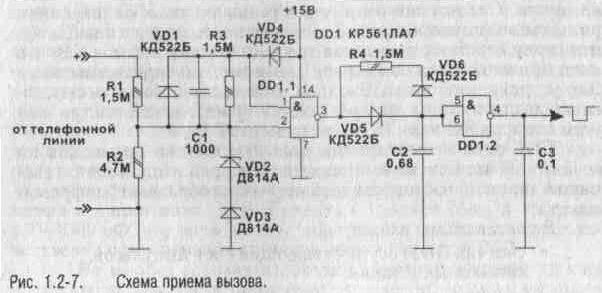 Детекторы звонка 1-2-22.jpg
