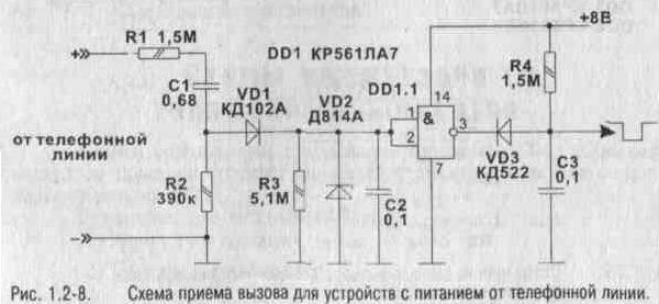 Детекторы звонка 1-2-23.jpg