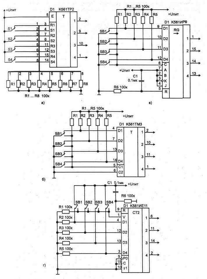 Подавление дребезга механических контактов Packet13.jpg
