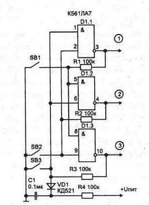 Подавление дребезга механических контактов Packet18.jpg