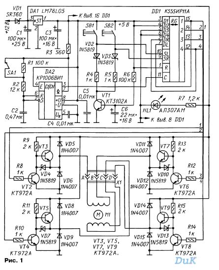 Схема пробника регулятора