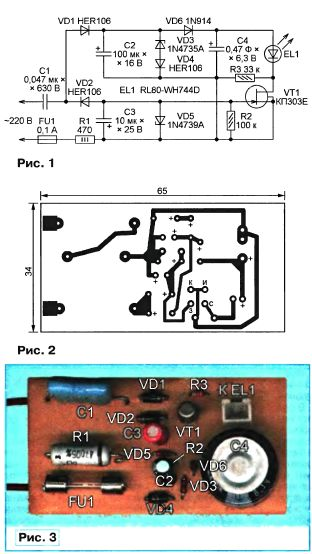 Далее напряжение на ионисторе